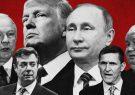 ترامپ و نزدیکانش بیش از ۱۰۰ مورد تماس با روسها داشتهاند