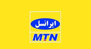 راهکارهای ایرانسل برای رفع مشکلات برخی مشترکان اینترنت ثابت در بعضی نقاط تهران