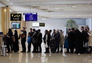 بلیت پرواز اهواز به تهران: ۱۳ میلیون ریال