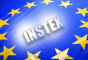 اجرای کامل اینستکس نیز ایران را راضی نمی کند