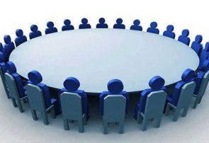 راهبردهای مشارکت گیری عمومی