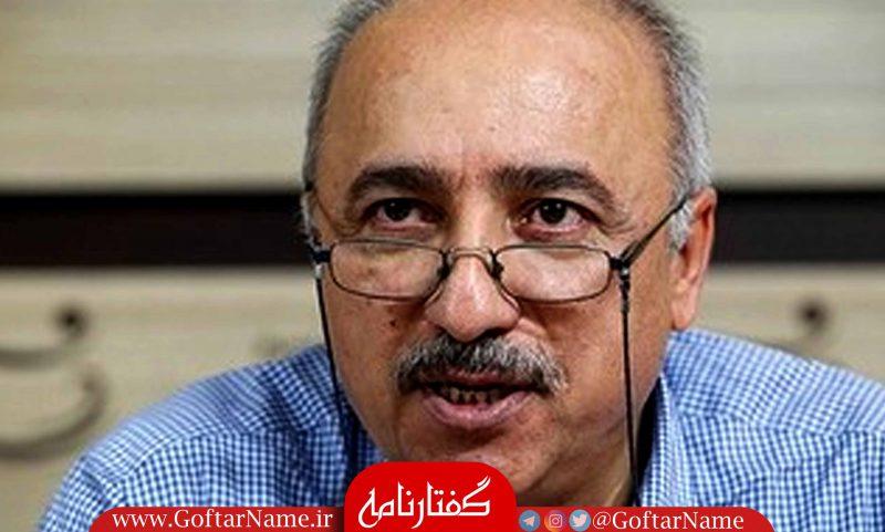 سید مرتضی افقه ؛ seyyed morteza afghah