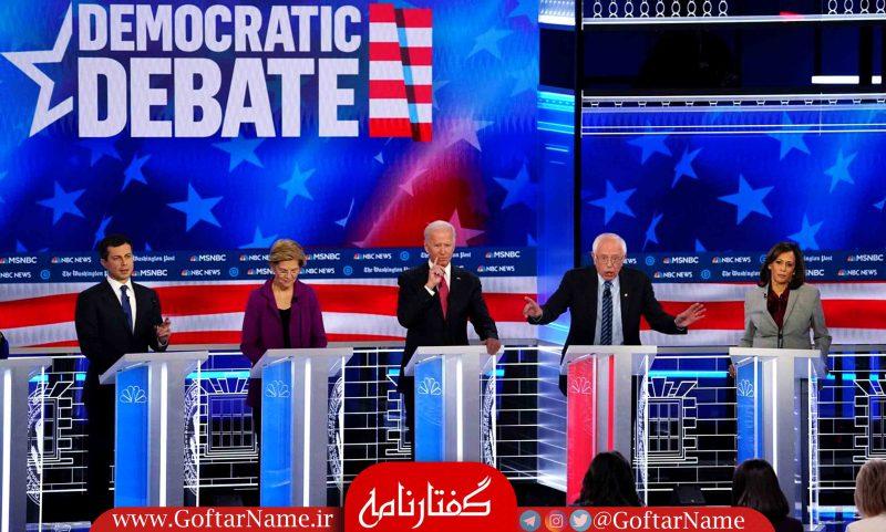 انتخابات ریاست جمهوری ۲۰۲۰ آمریکا