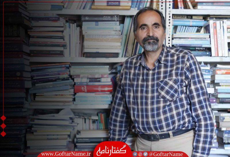 تقی آزاد ارمکی | goftarname.ir