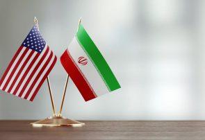 آینده مبهم منازعه تهران_واشنگتن